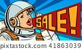 woman, astronaut, pop 41863039