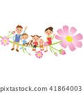 家庭 家族 家人 41864003