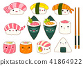 vector, sushi, cute 41864922