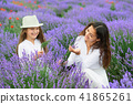 young woman and girl are in the lavender field 41865261