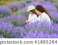 young woman and girl are in the lavender field 41865264