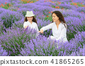 young woman and girl are in the lavender field 41865265