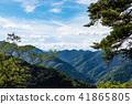 산, 경치, 풍경, 등산 41865805