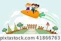 Stickman Kids Garden Carrot Rocket Illustration 41866763