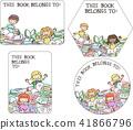 Stickman Kids Book Platelets Design Illustration 41866796