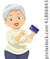 Senior Woman Hold Card Illustration 41866843