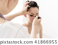 Mascara Beauty image ของหญิงสาวบริการอย่างมืออาชีพ 41866955