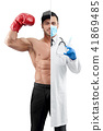Comparison of doctor and boxer's profession outlook. 41869485