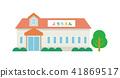 kindergarden, kindergarten, building 41869517