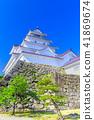 후쿠시마 鶴ヶ城 41869674