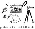 카메라 및 상품 41869682