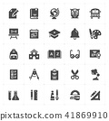 Icon set - school and education filled icon style 41869910