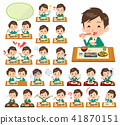 school boy Green Blazer_Meal 41870151