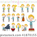 school boy White_classic music 41870155