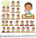 school boy Black_Meal 41870157