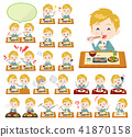 school boy White_Meal 41870158