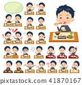 school boy gakuran_Meal 41870167