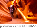 Upper Antelope Canyon 41870655