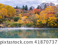 Autumn Onsen Lake Aomori Japan 41870737