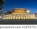 Dongdaemun gate Seoul 41870741