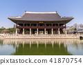 Gyeongbokgung Palace 41870754