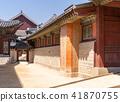 Gyeongbokgung Palace 41870755