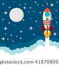 Space rocket flying in space with moon and stars on background 41870800