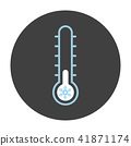 Thermometer with snowflake icon Flat Iconic Vector 41871174