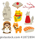 Japan Elements Collection 41872894