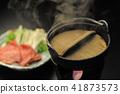煮沸的鐵鍋 41873573