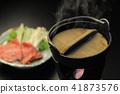 煮沸的鐵鍋 41873576