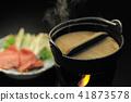 煮沸的鐵鍋 41873578