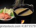 煮沸的鐵鍋 41873579