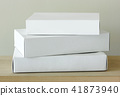 Stack of white cardboard package box mockup  41873940