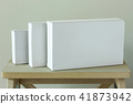 Stack of white cardboard package box mockup 41873942