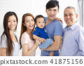 Portrait Of Three Generation asian Family 41875156