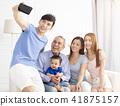 家庭 家族 家人 41875157