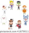 Halloween costumed children 41879011