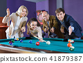 Group of cheerful pretty friends playing billiards 41879387