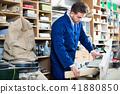 Male carpenter workshop 41880850