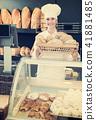 Female, bake, baker 41881485