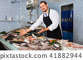showing, counter, fish 41882944