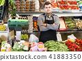 seller, grocery, shop 41883350
