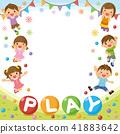 兒童 孩子 小孩 41883642