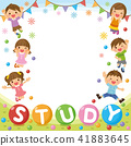"Children's frame ""STUDY"" 41883645"