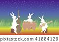두루마리 같은 토끼가 경음악을 연주 41884129