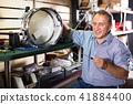music, instrument, workshop 41884400