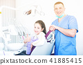 Male dentist with satisfied girl 41885415