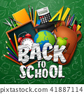 Back to School with school supplies and doodles on 41887114