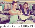 women, pants, clothing 41887193